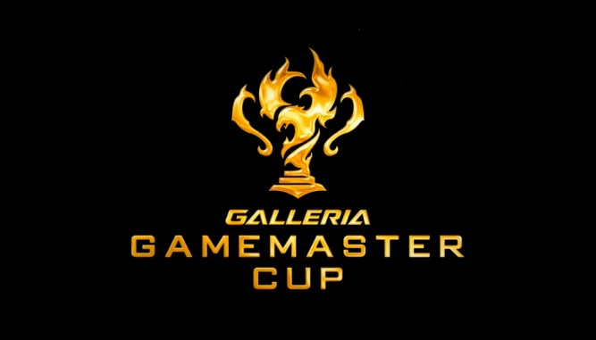 GALLERIA GAMEMASTER CUP 決勝大会<Day1>